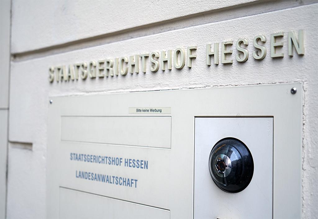 Hessischer Staatsgerichtshof bestätigt Argumentation des LJV: Keine sachliche Begründung für die Schonzeit von juvenilen Füchsen, Waschbären und Marderhunden